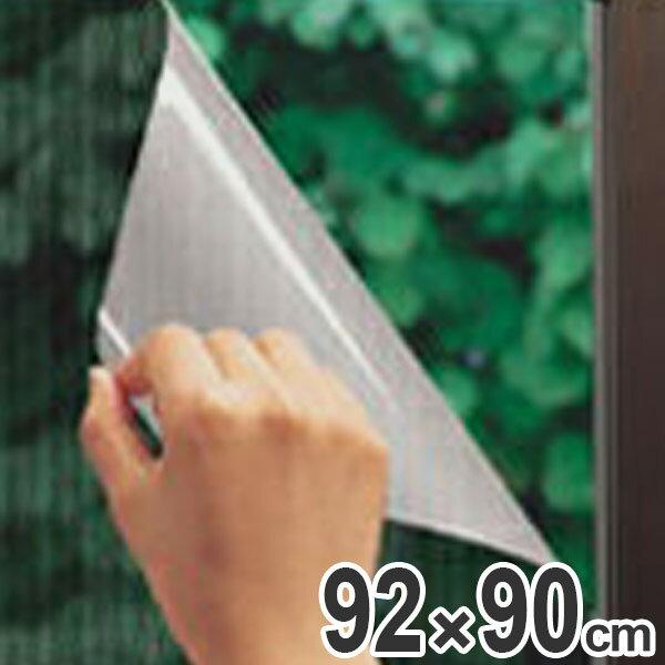 プライバシー保護窓貼りシート GP-9281 92cm×90cm ( 遮熱シート 遮熱フィルム 遮光 窓 マド エコ 節電 )