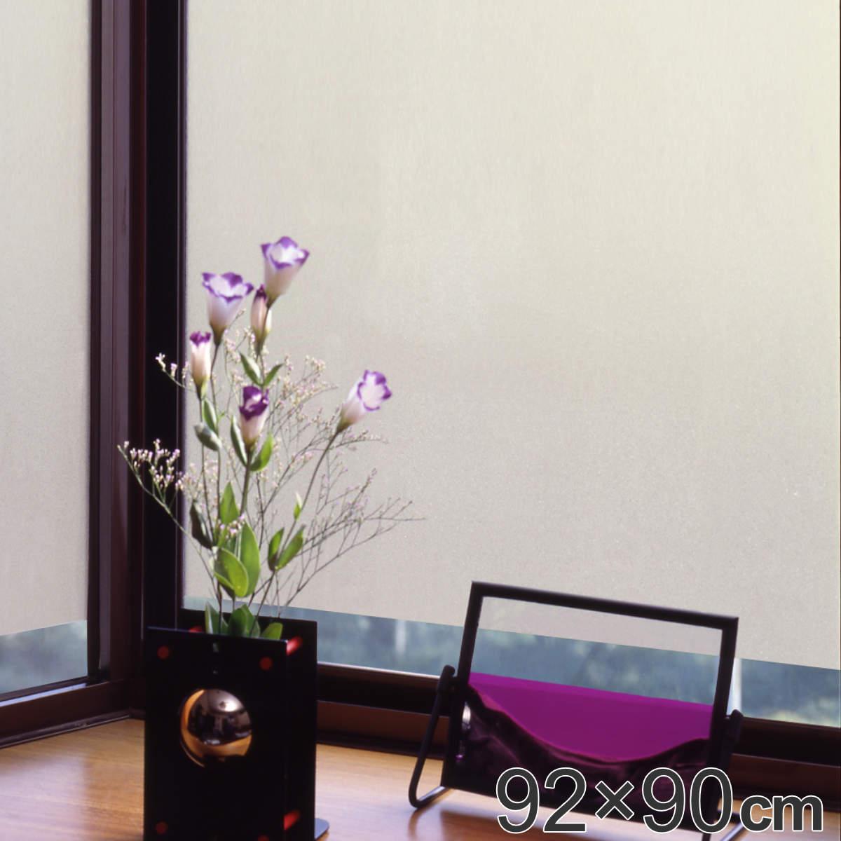 目隠し遮熱窓貼りシート GP-9282 92cm×90cm ( 遮熱シート 遮熱フィルム 遮光 窓 マド エコ 節電 )
