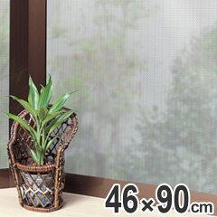 遮熱・断熱窓貼りGP-468346cm×90cm