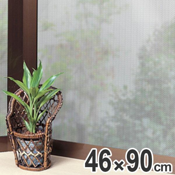 遮熱・断熱窓貼り GP-4683 46cm×90cm ( 遮熱シート 遮熱フィルム 遮光 窓 マド エコ 節電 )