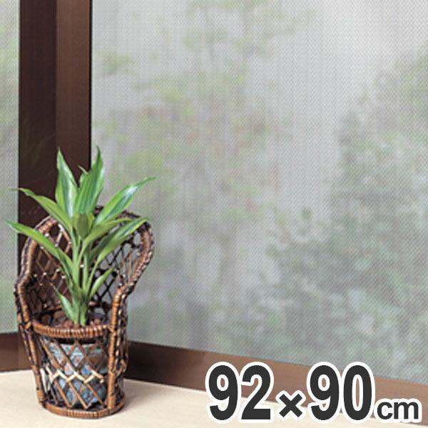 遮熱・断熱窓貼り GP-9283 92cm×90cm ( 遮熱シート 遮熱フィルム 遮光 窓 マド エコ 節電 )