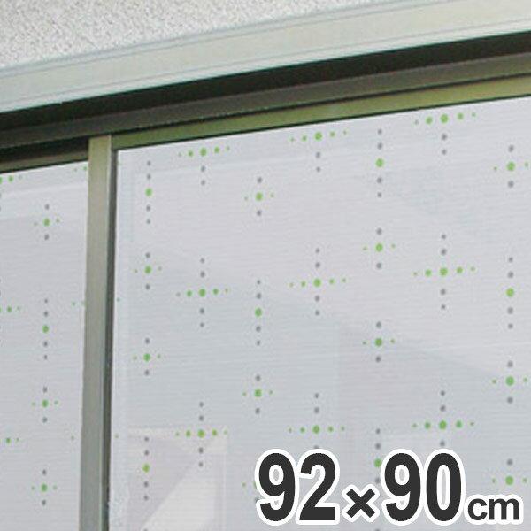 遮熱・断熱窓飾り 両面柄付 GCV-9271 92cm×90cm ( 遮熱シート 遮熱フィルム 遮光 窓 マド エコ 節電 )