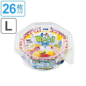 お弁当カップ おかずカップ 日本製 お弁当カップ 汁も油も吸いとるケース L 26枚入り ( お弁当グッズ おかず容器 おかず入れ 小分けカップ ラウンド 丸型 )