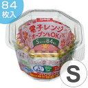 お弁当カップ おかずカップ おべんとケースプチフラワー S 84枚 ( お弁当グッズ おかず容器 おかず入れ 電子レン…