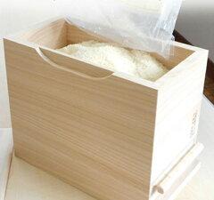 米びつ桐製5kg1合計量無地