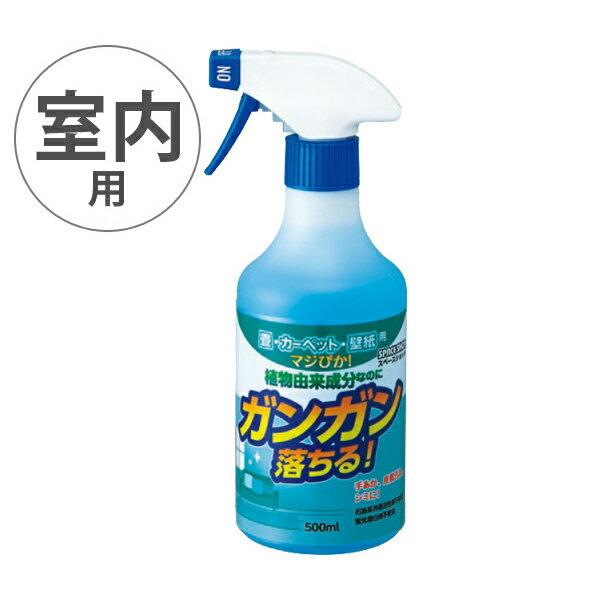 マジぴか!畳・カーペット・壁紙用 500ml ( 掃除 清掃 リビング ナチュラル洗剤 植物成分 高洗浄 プロ仕様 抗菌 )