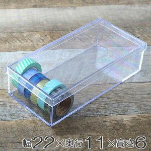 小物入れ ふた付き L 深型 小物収納 クリア プラスチック 透明 収納 デスコシリーズ ( 小物ケース フタ付き ボックス 小物 ケース パーツケース ビーズケース パーツ ビーズ ア