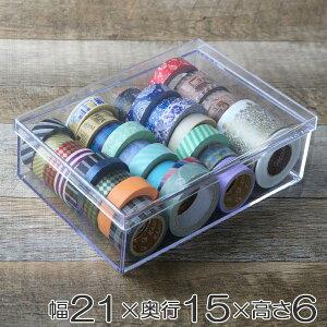 小物入れ ふた付き LL 深型 小物収納 クリア プラスチック 透明 収納 デスコシリーズ ( 小物ケース フタ付き ボックス 小物 ケース パーツケース ビーズケース パーツ ビーズ ア