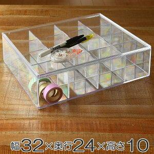 クリアケース ふた付き 16分割 透明 プラスチック 収納 デスコシリーズ ( 小物収納 小物入れ 小物ケース 小箱 クリア 仕切り付き パーツ ビーズ ケース 小物 アクセサリー パーツボックス 仕