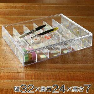 クリアケース ふた付き 18分割 透明 プラスチック 収納 デスコシリーズ ( 小物収納 小物入れ 小物ケース 小箱 クリア 仕切り付き パーツ ビーズ ケース 小物 アクセサリー パーツボックス 仕