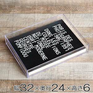 クリアケース トレー 小物ケース 透明 収納 デスコシリーズ 約 幅32×奥行24×高さ6cm ( 小物収納 小物入れ 小物ケース スタッキング 積み重ね 収納ケース A4対応 クリア 小物 コレクション ケ