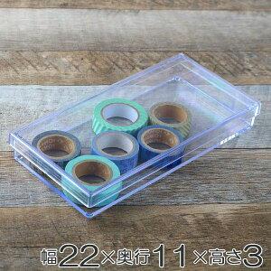 小物入れ ふた付き L 浅型 小物収納 クリア プラスチック 透明 収納 デスコシリーズ ( 小物ケース フタ付き ボックス 小物 ケース パーツケース ビーズケース パーツ ビーズ ア