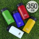 水筒 RW真空マグボトル ステンレス製 350ml 直飲み ( 送料無料 ステンレス 保温 保冷 マグボトル ボトル マグ ステン…