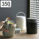 スープジャー ENJOY フードポット ハンドル付き 350ml ( お弁当箱 保温 保冷 スープポット ランチジャー ランチボッ…