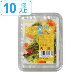 使い捨て容器 クリアパック ミニ 10個入 フードパック ( プラスチック容器 パック 容器 使い捨て お弁当箱 ランチボックス 蓋付き 蓋 ふた 10枚 10個 )