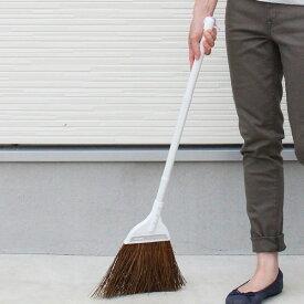 ほうき 落ち葉や小石も掃けるほうき 全長126cm ( ホウキ 箒 掃き掃除 ユースフルシリーズ 玄関掃除 床掃除 おしゃれ 掃除道具 掃除グッズ 掃除用品 白 室外 コンクリート )