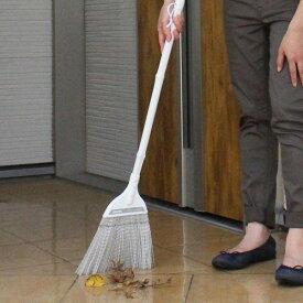 ほうき 濡れた場所も掃けるほうき 全長75cm ( ホウキ 箒 掃き掃除 ユースフルシリーズ 玄関掃除 床掃除 おしゃれ 掃除道具 掃除グッズ 掃除用品 白 室外 コンクリート )