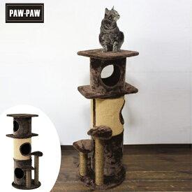 キャットタワー ( 送料無料 据え置き スリム おしゃれ 省スペース 置き型 猫 爪とぎ タワー ねこ ネコ 猫用品 猫グッズ )