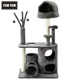 キャットタワー キャットプレイグラウンド ( 送料無料 据え置き おしゃれ 置き型 猫 爪とぎ タワー ねこ ネコ 猫用品 ベッド 猫グッズ )