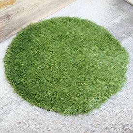 玄関マット 屋外 GRASS MAT ROUND L ( 屋外用マット 芝生マット グラスマット エントランスマット 人工芝 ラウンド  )