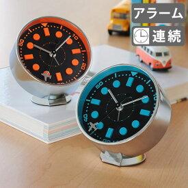 目覚まし時計 連続秒針 アラームクロック EDGE SPEARHEAD ( アナログ 時計 置き時計 インテリア 雑貨 めざまし 目覚し アラーム 置き型 おしゃれ 置時計 とけい クロック 据え置き おき時計 )