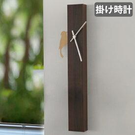振り子時計 壁掛け 鳥 EDGE PILLAR ブラウン ( 送料無料 アナログ 時計 壁掛け時計 インテリア 雑貨 壁掛け 振り子 掛時計 とけい クロック 掛け ウォールクロック かけ時計 高さ 約60cm 60 )