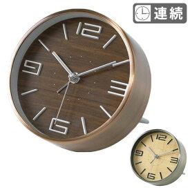 目覚まし時計 丸型 木目調 EDGE SIMPLE 置時計 ( アナログ 時計 置き時計 インテリア 雑貨 置き型 とけい クロック 卓上 置き めざまし 目覚まし 木目 卓上時計 )