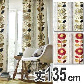 カーテン スミノエ サンフラワー 100×135cm 遮光2級 ウォッシャブル ( 洗える 既製 ドレープ フラワー 花柄 ポップ 大柄 )