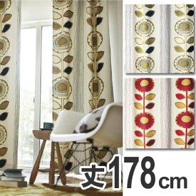 カーテン スミノエ サンフラワー 100×178cm 遮光2級 ウォッシャブル ( 洗える 既製 ドレープ フラワー 花柄 ポップ 大柄 )