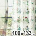 カーテン レースカーテン スミノエ ミッキー アンティ−クフラワ− 100×133cm ( 送料無料 ディズニー ボイルカーテン レース Disney ミッキー...