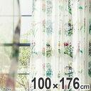 カーテン レースカーテン スミノエ ミッキー アンティ−クフラワ− 100×176cm ( 送料無料 ディズニー ボイルカーテン レース Disney ミッキー...