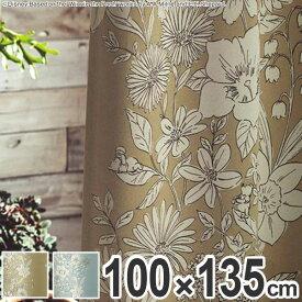 カーテン 遮光カーテン スミノエ くまのプーさん パルテール 100×135cm ( 送料無料 ディズニー プーさん ドレープカーテン Disney キャラクター 遮光2級 洗える ウォッシャブル 形状記憶 国産 柄 花柄 既製 幅100 丈135 )