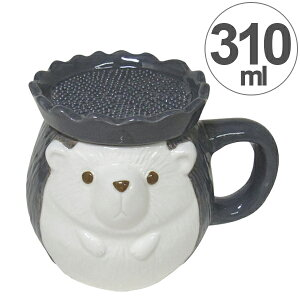マグカップ 310ml ハリネズミ おろし器付き コップ マグ 陶器 ( 食器 食洗機対応 電子レンジ対応 はりねずみ おろし 生姜 かわいい )