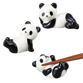 箸置き パンダ 3個セット ( 箸おき はしおき カトラリーレスト 箸置 おもしろ雑貨 )