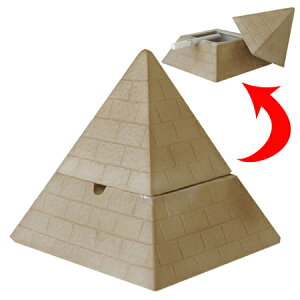 灰皿 アッシュトレイ ピラミッド灰皿 ( 卓上灰皿 火消し アッシュトレー おもしろ雑貨 )
