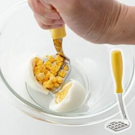 マッシャー みじん切り たまご ステンレス製 日本製 ( たまごマッシャー ポテトマッシャー キッチンツール 卵つぶし じゃがいも潰し 下ごしらえ 便利グッズ 調理小物 調理器具 調理道具 製菓道具 キッチン用品 )