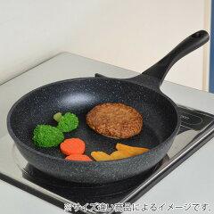 炒め鍋フライパン28cmダイヤモンドマーブル軽量深型フライパンガス火専用