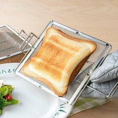 ホットサンドメーカーオーブントースター・グリル用