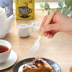 フォーク 16cm ナチュラルブラン Natural Blanc ケーキフォーク ステンレス製 ホーロー 天然木 日本製 ( 洋食器 カトラリー 琺瑯 白 木 ナチュラル ケーキ デザート スイーツ おしゃれ かわいい 木目 )