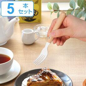 フォーク 16cm ナチュラルブラン Natural Blanc ケーキフォーク ステンレス製 ホーロー 天然木 日本製 同色5本セット ( 送料無料 洋食器 カトラリー 琺瑯 白 木 ケーキ デザート スイーツ おしゃれ かわいい 木目 ナチュラル )