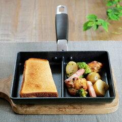 フライパンIH対応IHマーブルツインパン朝食時短調理