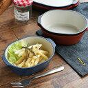 ボウル 17cm プラスチック 食器 オベロ おしゃれ 日本製 ( 食洗機対応 器 皿 電子レンジ対応 お皿 アウトドア プレー…
