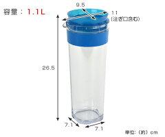 冷水筒スリムジャグ1.1L横置き縦置き3本セット