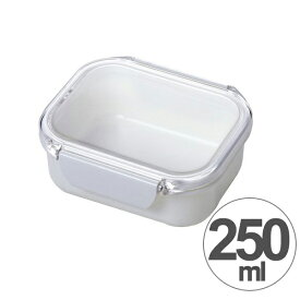 ランチボックス お弁当箱 プルータイトランチ 250ml 1段