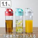 冷水筒 フレッシュロック ピッチャー 1.1L 耐熱 縦置き 日本製 ( 麦茶ポット 麦茶 冷水ポット 水差し 熱湯 約 1リッ…