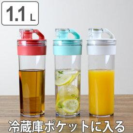 冷水筒 フレッシュロック ピッチャー 1.1L 耐熱 縦置き 日本製 同色2本セット ( 麦茶ポット 麦茶 冷水ポット 水差し 熱湯 約 1リットル プラスチック )