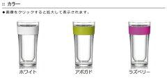 ダブルウォールタンブラーコップ保冷保温2重構造プラスチック製350ml