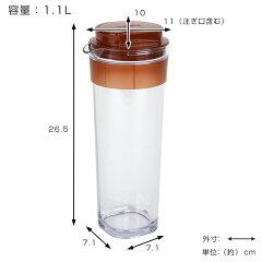 冷水筒ピッチャースリムジャグ1.1L麦茶ポット耐熱横置き縦置き洗いやすい日本製