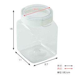 保存容器フレッシュロック角型1.1L3個セット