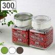 保存容器300mlフレッシュロック角型選べるカラー白緑茶